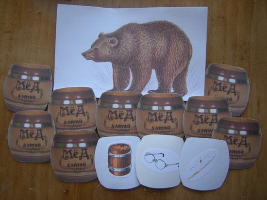 Игра «Угости медведя мёдом»