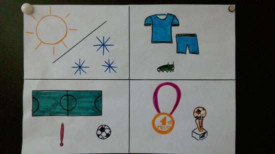 Футбол картинный план